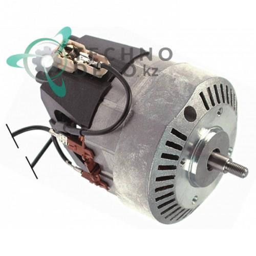 Мотор электрический 230В 200Вт для блендера / миксера Vema  (код XRFR50)