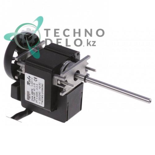 Мотор насоса Rebo NR40 (55Вт / 230В) для ледогенератора Brema, Electrolux, NTF и др. (арт. 23073)