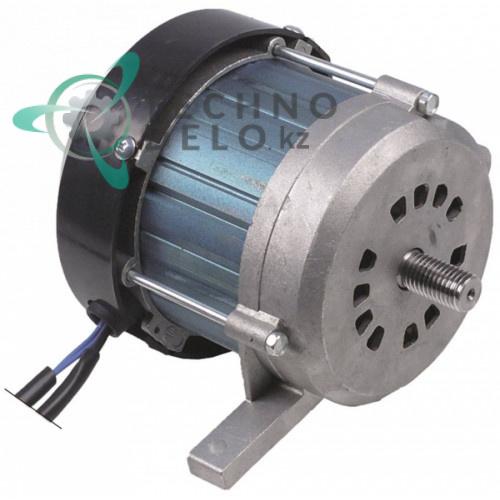 Мотор Castellotti 230В 1400 об/мин вал ø15мм корпус ø134мм H-140мм AVA648A для слайсера Sirman AGATA 275/AGATA 300 и др.