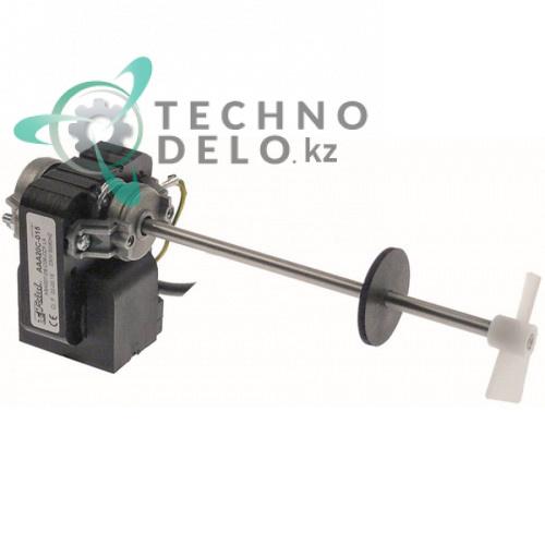 Мотор Trial 230В L218мм 18562001 для насоса льдогенератора Icematic