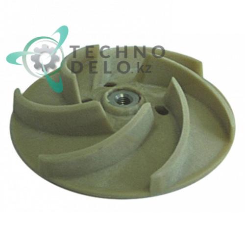 Крыльчатка D110мм H29мм 631667 3000085 для насоса посудомоечных машин Comenda, Dihr, Kromo и др.