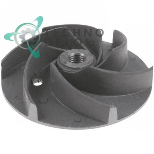 Крыльчатка насоса FIR ø120мм H-35мм резьба M14x2L 0L0255 посудомоечной машины Electrolux