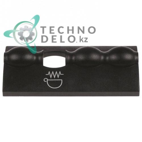 Панель 120x58мм с обозначением кнопки пластмасса 15373044 WY15373044 для кофемашины Astoria-Cma, Wega-CMA