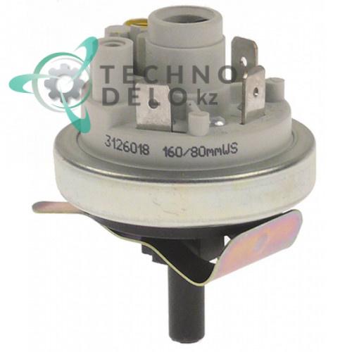 Прессостат (160/80мбар ø6мм) 3126028, 80003155 для посудомоечной машины Winterhalter GR1221 и др.