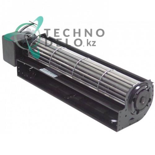 Вентилятор-электромотор Coprel TFL 34Вт крыльчатка 60мм L-300мм тангенциальный (поперечный) TKS0112 для IME Turbo и др.