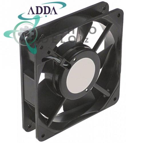 Вентилятор ADDA 119x119x25мм 230VAC 19/18Вт ME0000631 для Cuppone, Horeca Select, IARP и др.