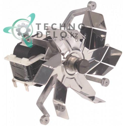 Вентилятор электромотор HEIDOLPH 113.30.001651C (230В/27Вт) для оборудования Blanco, Lowerator и др.