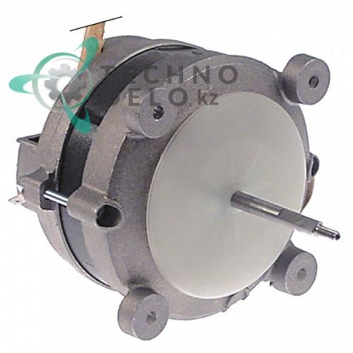 Мотор для печей Smeg, Foinox FIR 3003A2351/3003A2350 120W 230V 795210350 795210402