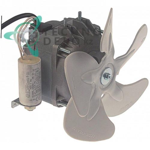 Вентилятор электромотор 034.601421 universal service parts