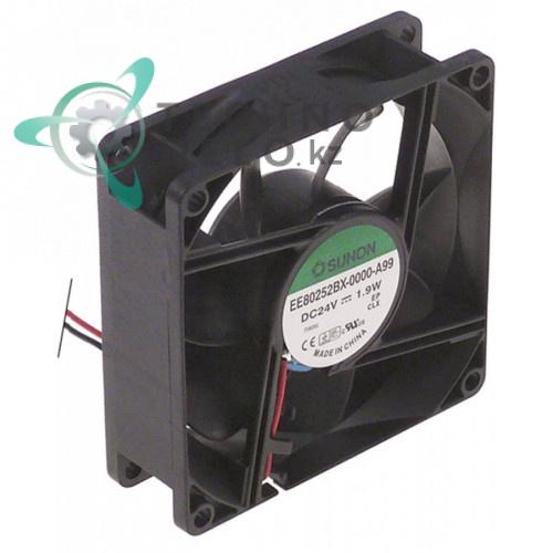 Вентилятор осевой (кулер) Commonwealth 80x80x25мм шарикоподшипник 24VDC 1.9Вт для промышленного холодильного оборудования