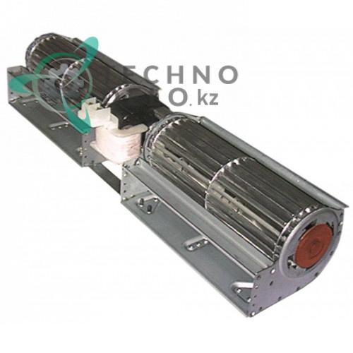Вентилятор тангенциальный 230В/30Вт 0K4850/1215500 для термошкафов Electrolux, Mareno, MBM, Zanussi и др.