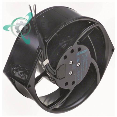Вентилятор осевой EBM-Papst (кулер) 7450ES 172x150x55мм 230VAC 47Вт 221529 270370000 для Irinox, Eberhardt и др.