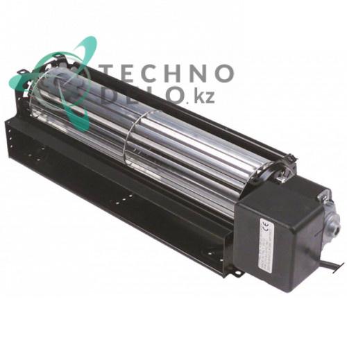 Вентилятор-электромотор Coprel FFR 230В 33Вт ø60мм L-270мм мотор справа -10 до +60°C для холодильного оборудования
