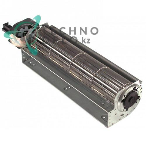 Вентилятор-электромотор Coprel TFL(FN) 37Вт 230В ø60мм L-240мм -10 до +60°C 6252.00015.04 для Oztiryakiler TAG 270 LMV