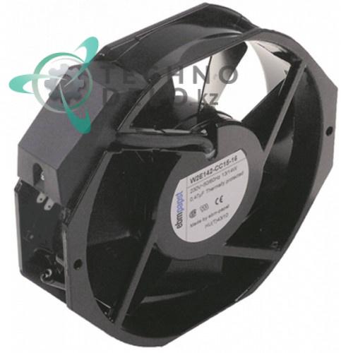 Вентилятор осевой (кулер) EBM-Papst W2E142-CC15-16 172x150x38мм 230VAC 13/14Вт 33800-06910 гранитора Ugolini, Bras и др.