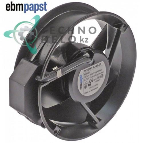 Вентилятор осевой (кулер) EBM-Papst W2E143-AA09-01 6058ES 172x51мм 230VAC 24Вт для кухонного оборудования