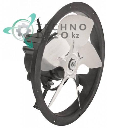 Вентилятор Elco ECA12150VC0411 230В 10Вт D250мм 1400 об/мин крыльчатка 200мм 00-556010 00-570062 для Foster
