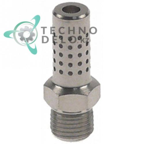 Головка конфорочной горелки EGA тип A природный газ для промышленной газовой плиты Electrolux 7500-2 (JUN75002) и др.