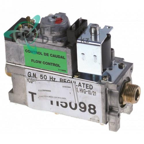 Вентиль газ 465.106419 universal parts