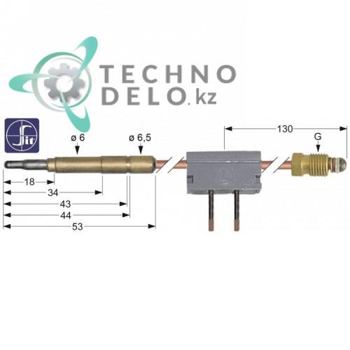 Термоэлемент к газовому крану SIT 0.270.400 M9x1 L-1000мм для Lincar, Mastro, Olis, Star10, Whirlpool и др.
