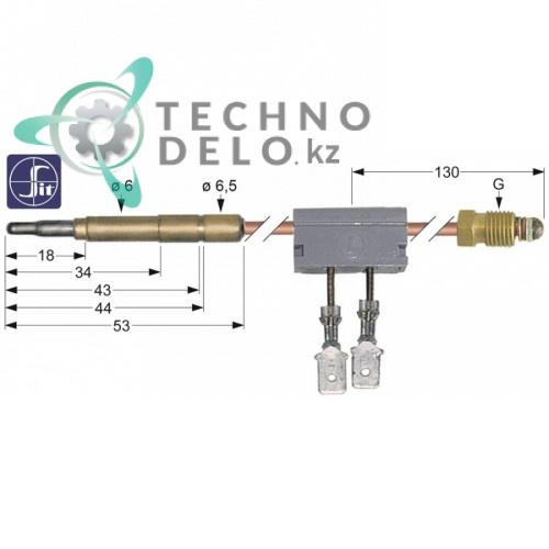 Термодатчик SIT с прерывателем M9x1 L-600мм для оборудования Ambach, Angelo-Po, Baron и др.