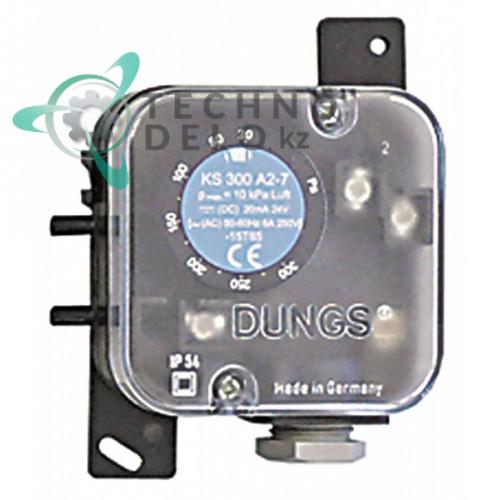 Реле давления Dungs KS 300 A2-7 0,2-3 мбар подключение 4,5 мм макс. 0,1бар для теплового кухонного оборудования