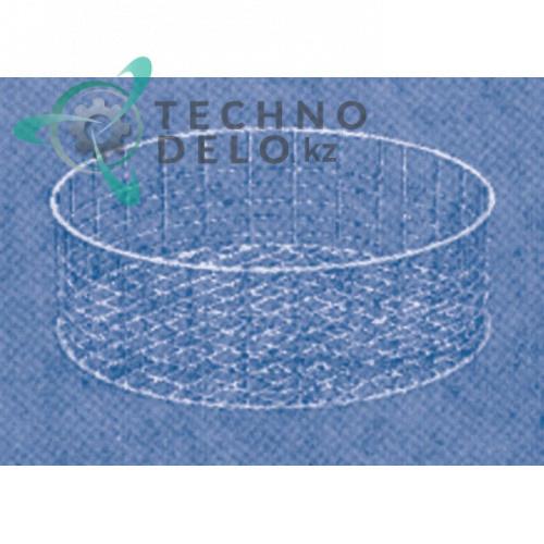 Корзина круглая ø350мм H110мм C21 706095 посудомоечной машины Dihr, Elettrobar, MBM и др.