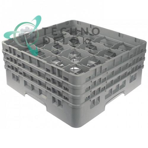 Кассета Cambro 500x500x224мм пластик ячейки 111x111мм 16 стаканов для профессиональных посудомоечных машин