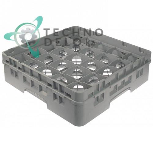 Кассета Cambro 500x500x142мм пластик ячейки 89x89мм 25 стаканов для профессиональных посудомоечных машин