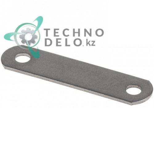 Звено цепи соединительное 90x20мм ø8.5мм TR1130 конвейера посудомоечной машины Silanos N2500/N5000/N7500 и др.