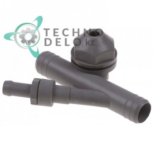 Обратный клапан (устройство противоток) 00-883817-001 для посудомоечной машины Hobart AM900-10N и др.