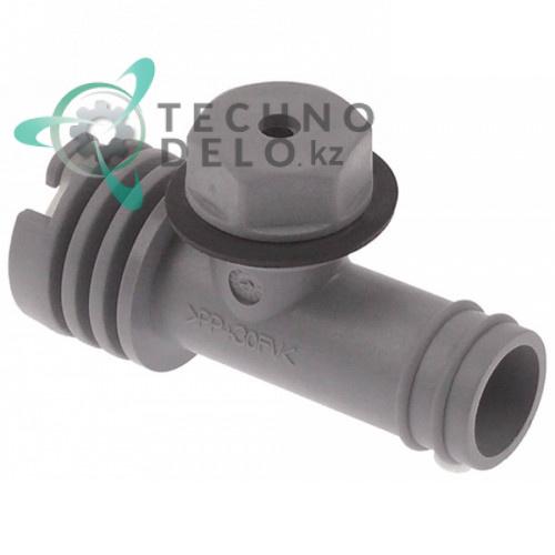 Клапан обратный сливного шланга ø31/21мм 144992 для Colged, Elettrobar, MBM