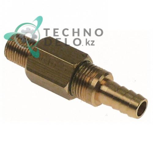Вентиль 232.525032 sP service