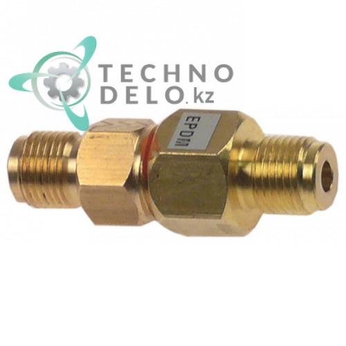 Обратный клапан 057.526447 /spare parts universal