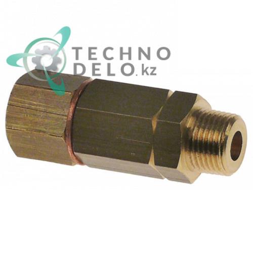 Обратный клапан 847.526647 spare parts uni