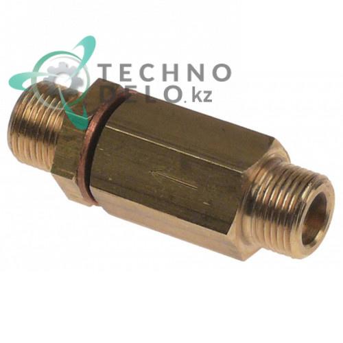 Обратный клапан 847.527978 spare parts uni