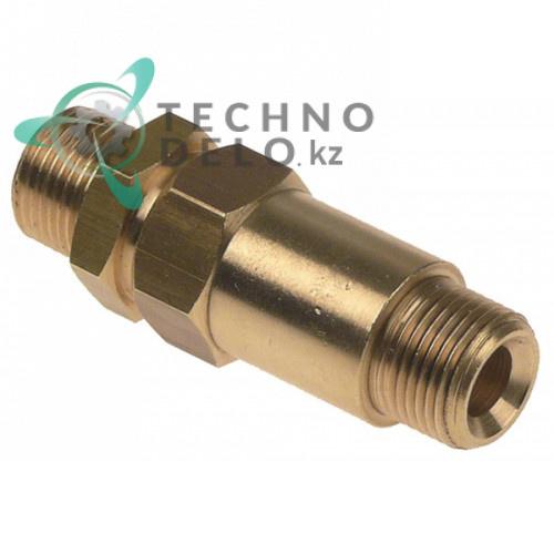 Обратный клапан 847.529993 spare parts uni