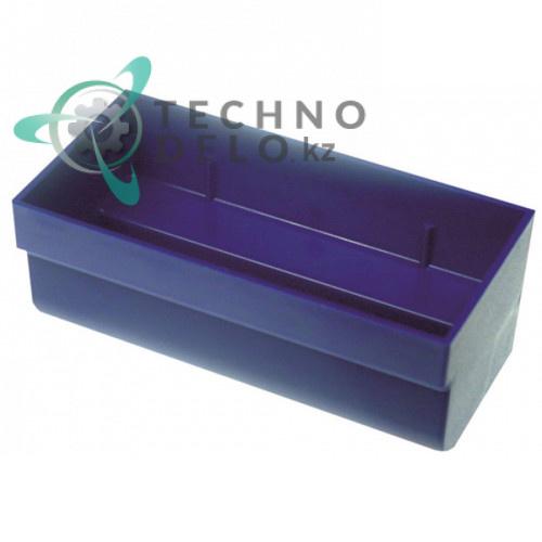Поддон L8033BLU (емкость пластмассовая сбора талой воды) для профессионального сокоохладителя CAB Luke 1-3