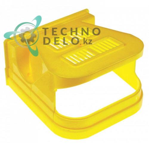 Крышка желтая задняя F001/Y(CF) для охладителя напитков и гранитора CAB Faby 1-3, Fast Cold 1-3