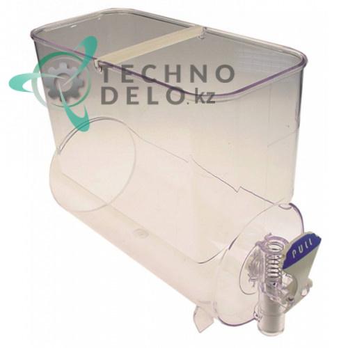 Ёмкость в комплекте с серым рычагом Pull F302N/W дозатора для охладителя напитков CAB Fabi 1-3/Fast Cold 1-3 и др.