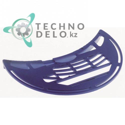 Решётка синяя F060B04 для емкости сбора капель сокоохладителя и гранитора CAB Faby 1-3, Fast Cold 1-3