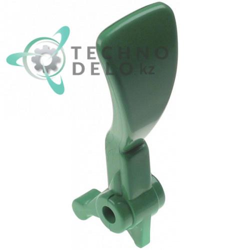 Рычаг зеленый 95x38мм 22700-01860 дозирующего крана гранитора и шоколадницы Ugolini, Bras QUARK/SCIROCCO