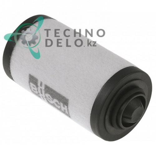 Фильтр Busch 0532140155 ø72мм L128мм 0939005 насоса вакуумного упаковщика Henkelman, Cookmax, Allpax и др.