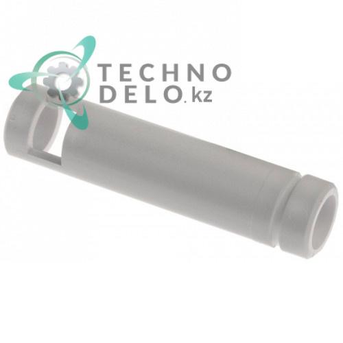 Трубка перелива ø21мм L89мм 087972 10133 для льдогенератора Brema, Electrolux, NTF