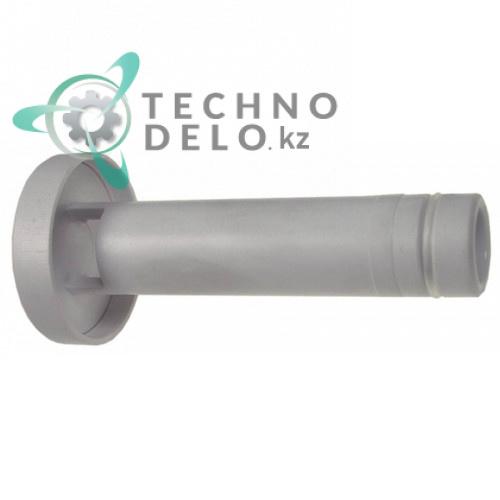 Трубка перелива L 96 мм K01317 льдогенератора Kastel