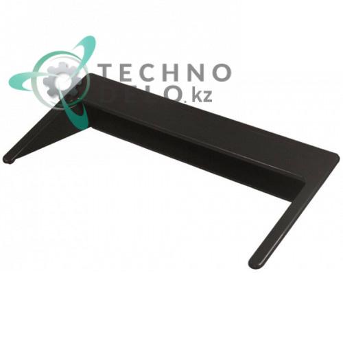 Ручка 220x107x28мм для холодильника Cookmax, Desmon (арт. P22-0057)