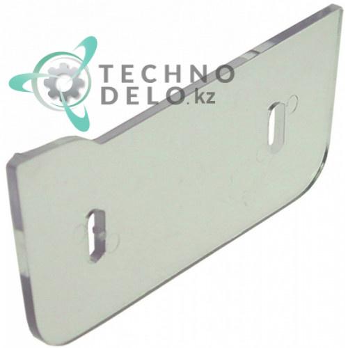Защита пластиковая 19562202 для ножа слайсера Sirman Agata, Mirra, Topaz, Perla 250