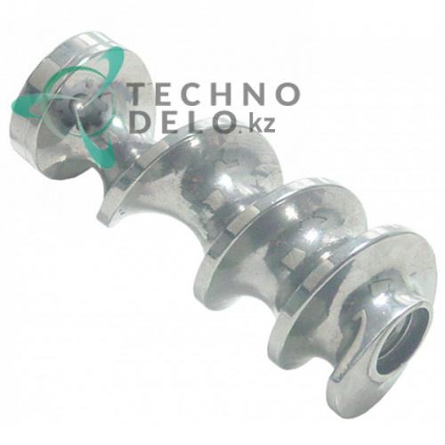 Шнек модель 12 ø45мм L-180мм LF2031002 нержавеющая сталь для профессиональной мясорубки Sirman TC12 CHICAGO/TC12 F