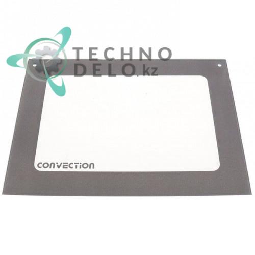 Стекло внешнее H01011 (577-435-4.5мм) для печи конвекционной Roller Grill FC60