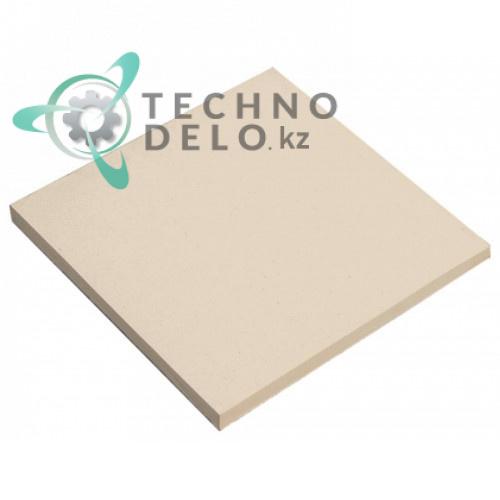 Плита термостойкая (шамотный камень) 300x300x20мм REF62 пицца-печи Fage 62, 6292, 92 и др.